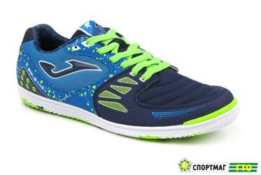 Бутсы зальные Joma Sala Max 804 Royal Indoor